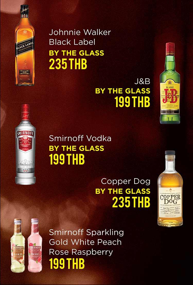 HH_Whiskey2_Soi11